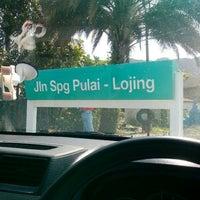 Photo taken at Petronas Jln Spg Pulai - Lojing by Nurnabilaa . on 12/23/2015