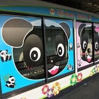 Photo taken at Oji-koen Station (HK14) by nokonoko2002 on 7/13/2013
