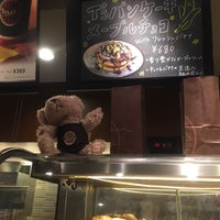 Photo taken at Tully's Coffee 横浜相鉄ジョイナス店 by のあママ on 3/7/2016