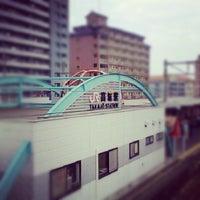 Photo taken at Takajo Station by Snsd. I. on 12/17/2012