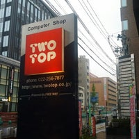 Photo taken at TWOTOP 仙台店 by Tsuyoshi_OLD on 5/11/2013