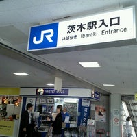 Photo taken at Ibaraki Station by YASUYO M. on 10/27/2012
