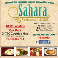Photo taken at Sahara Restaurant & Grill by Saad A. on 9/17/2014