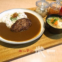 Photo taken at キッチン米一 by foo_hakata on 11/21/2015