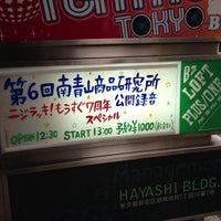 Photo taken at LOFT/PLUS ONE by しらさぎ (. on 12/30/2012