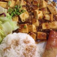 Photo taken at Mandarin Garden by Chain U. on 8/21/2014