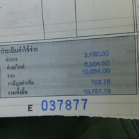 Photo taken at โตโยต้า พิธานพาณิชย์ ทวีวัฒนา by Supoj W. on 7/13/2014