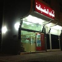 Photo taken at كباب الضيافة by Abdulla A. on 11/16/2012