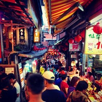 Photo taken at Jiufen Old Street by Hiroyuki S. on 10/16/2012