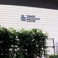 Photo taken at Waikiki Community Center by Joel B. on 3/29/2013