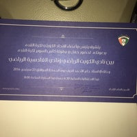 Photo taken at Jaber AlAhmad International Stadium by Talal A. on 9/23/2016