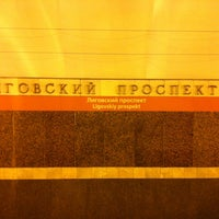 Photo taken at metro Ligovsky Prospekt by Evgeniy📲 B. on 1/11/2013
