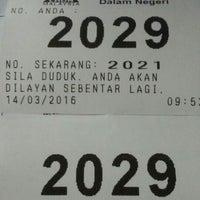 Photo taken at Lembaga Hasil Dalam Negeri (LHDN) by Adnan H. on 3/14/2016