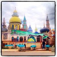 Photo taken at Храм всех религий by Dima S. on 6/28/2014