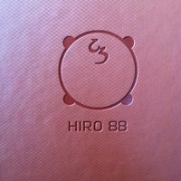 Photo taken at Hiro 88 by Brittany E. on 4/17/2012
