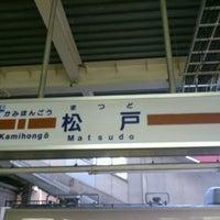 Photo taken at Matsudo Station by Takashi I. on 5/12/2012