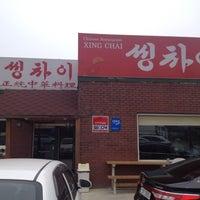 Photo taken at 씽차이 by 의한 김. on 6/15/2012