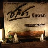 Photo taken at Chalicha Resort by Aek S. on 5/11/2012