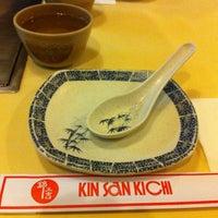 Photo taken at Kin San Kichi Japanese Restaurant by Ern N. on 3/20/2011