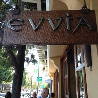 Photo taken at Evvia Estiatorio by Rong L. on 8/13/2012