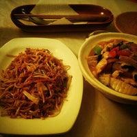 Photo taken at Remember Vietnamese Food by Stefan S. on 1/3/2012