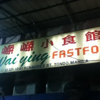 Photo taken at Wai Ying Fastfood (嶸嶸小食館) by Paulo on 6/12/2012