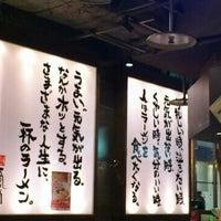 Photo taken at 一風堂 クイーンズイースト店 by mercy_mol on 5/5/2012