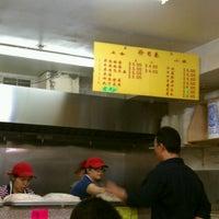 Photo taken at Lamb Noodle Soup by Joe C. on 8/13/2011