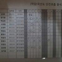 Photo taken at 한국은행 강당 by Daihkim K. on 4/8/2012