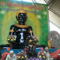 Photo taken at วัดเจดีย์หอย by oat l. on 5/12/2012