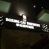 Photo taken at Boxing Cat Brewery by IRWIN A. on 8/23/2011