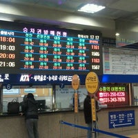 Photo taken at Suwon Stn. by Sylistic on 12/14/2011