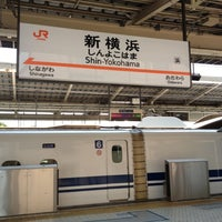 Photo taken at Shin-Yokohama Station by Yama H. on 8/9/2012