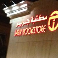 Photo taken at Jarir Bookstore by Ghamroosh A. on 1/25/2012