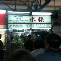 Photo taken at Bedok Interchange Hawker Centre by Jeslyn on 1/2/2011