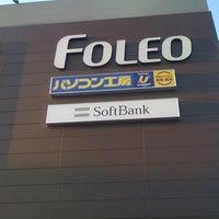 Photo taken at ソフトバンク瀬田 by Yukitaka N. on 9/22/2011