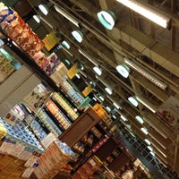 Photo taken at 99 Ranch Market by george a. on 9/9/2012