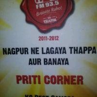 Photo taken at Preeti Corner by Kapil D. on 5/7/2012