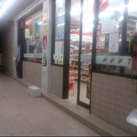 Photo taken at 7 eleven by Timaporn A. on 3/5/2012
