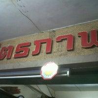 Photo taken at มหาสารคาม ซิตี้  by Thun Aong P. on 7/26/2011