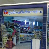 Photo taken at Soon Song Serm Rak Karn Arn by yew y. on 10/20/2011