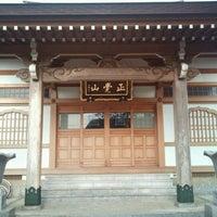 Photo taken at 妙典寺 by Ume Onigiri on 10/30/2011