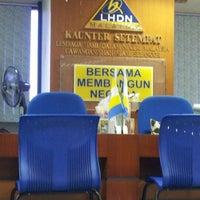 Photo taken at Lembaga Hasil Dalam Negeri by H|A|K|I|M@A|K|E|M on 6/13/2012