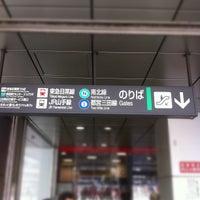 Photo taken at Mita Line Meguro Station (I01) by taro M. on 7/23/2012