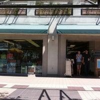 Photo taken at Kinokuniya Bookstore by robby on 5/30/2011