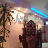 Photo taken at South Philly Day Spa by Charles S. on 12/3/2011
