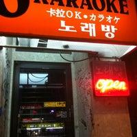Photo taken at XO Karaoke Bar by Peter R. on 5/27/2012