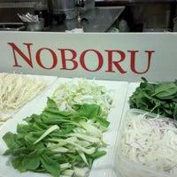 Photo taken at Noboru by Kristin O. on 1/10/2012