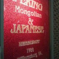 Photo taken at Peking Mongolian & Japanese Restaurant by Christopher H. on 11/26/2011