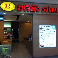 Photo taken at Hachiban Ramen by Howard W. on 12/29/2010